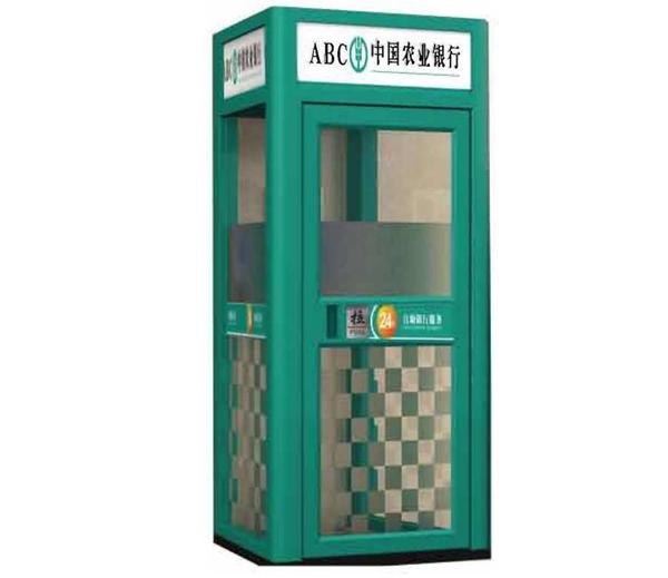 哈尔滨ATM防护舱