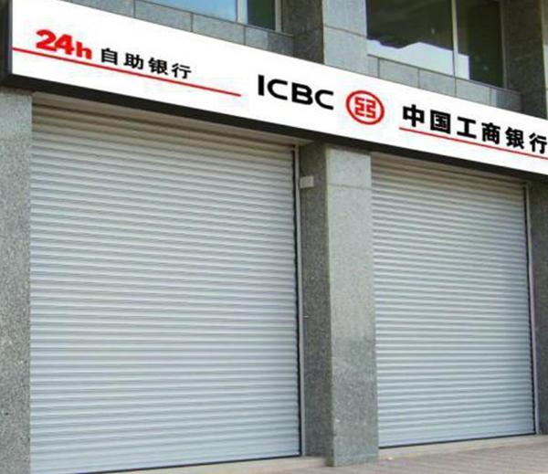 哈尔滨银行专用卷帘门